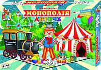 """Наст. игра """"Монополия Детская"""" Бамсик /10/(42)"""