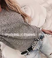 Женский джемпер с жемчугом 42-50 Женские свитера, свитшоты, худи оптом розница недорого теплые