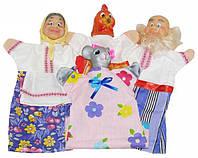 Кукольный домашний театр КУРОЧКА РЯБА (4 персонажа) //(B067)