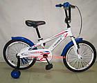 Детский велосипед Crosser G960 16 дюймов белый, фото 3