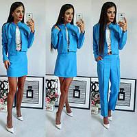 Женский костюм-тройка прямые брюки, юбка-мини и пиджак