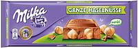 Шоколад молочный Milka Ganze haselnusse 270 г. Швейцария!