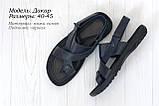 Кожаная мужская обувь., фото 2