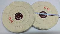 Полировочный муслиновый круг 125 мм белый