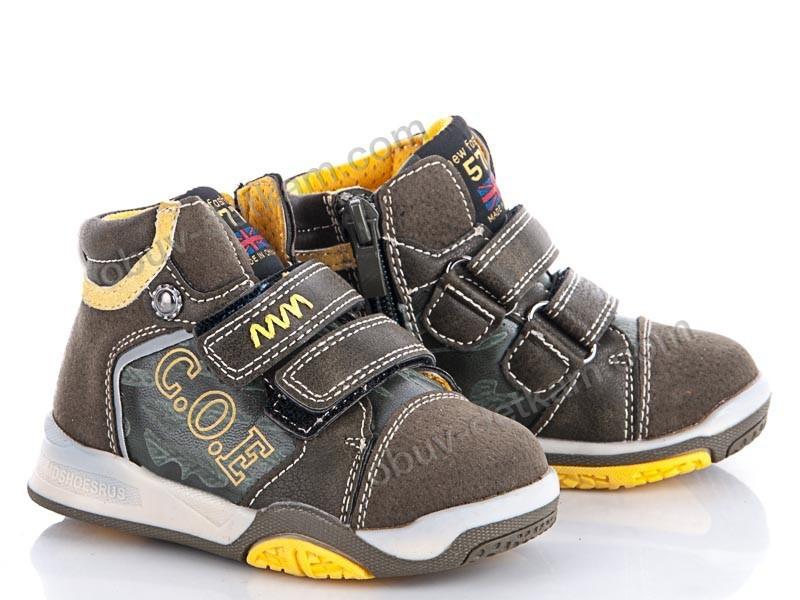 Детские демисезонные ботинки 7a4c3e472b2a3