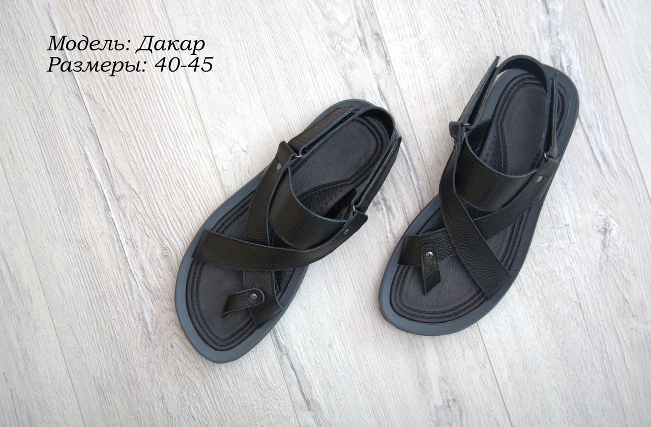 Стильная мужская кожаная обувь.