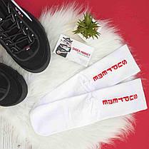 Носки Supreme White, фото 2