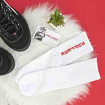 Носки Supreme White, фото 3