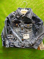 Куртка  джинсовая для мальчика на 2-5 синего цвета оптом