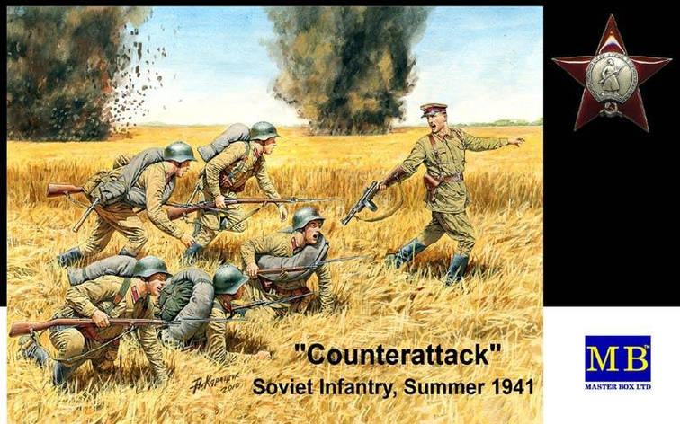 Контратака. Советская пехота, лето 1941. 1/35 MB3563, фото 2