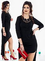 """Стильное платье для пышных дам """" Хвост """" Dress Code, фото 1"""