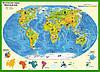 Детская карта мира — печать на заказ
