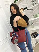 Женская сумка 9010(16)