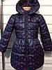 Детская демисезонная  куртка Бант Сердечко оптом на 3-6 лет