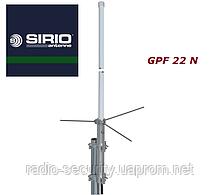 Антена базова SIRIO GPF N 22