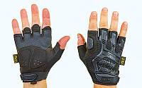 Перчатки тактические Mechanix Black с защитой костяшек (беспалые)
