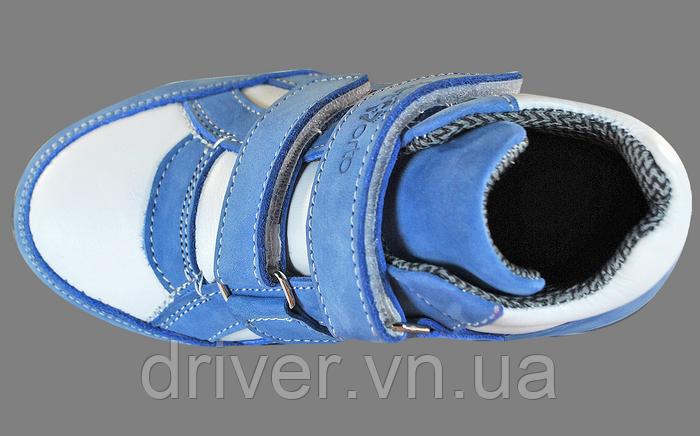 Кросівки ортопедичні високі унісекс. Блакитні з білим. 21-30р ... 84e265a4db06b