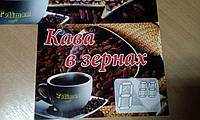 Наклейка с ламинацией на бумаге РАФЛАТАК