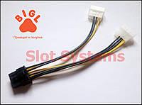 8 pin пин - 2х Molex Video переходник питание для видеокарт