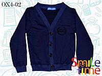 Пуловер для мальчика на пуговицах темно-синий р.122,158,164 SmileTime, кофта, фото 1