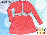 Платье для девочки с болеро р.110,116,122,128 SmileTime Lady, коралл, фото 1