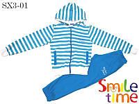Детский трикотажный костюм  кофта и штаны р.110,116,122,128,134,140 SmileTime My Best Friend, бирюзовый