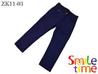 Брюки для мальчика утепленные на флисе р.98,104,110 SmileTime, темно-синие
