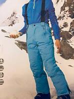 Детские зимние тёплые лыжные штаны  Германия для мальчика
