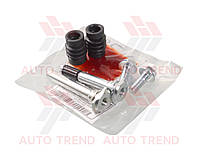 Ремкомплект суппорта тормозного AVENSIS AZT250/CDT250 03-08 задний . 0175-AZT250R1 (FEBEST)