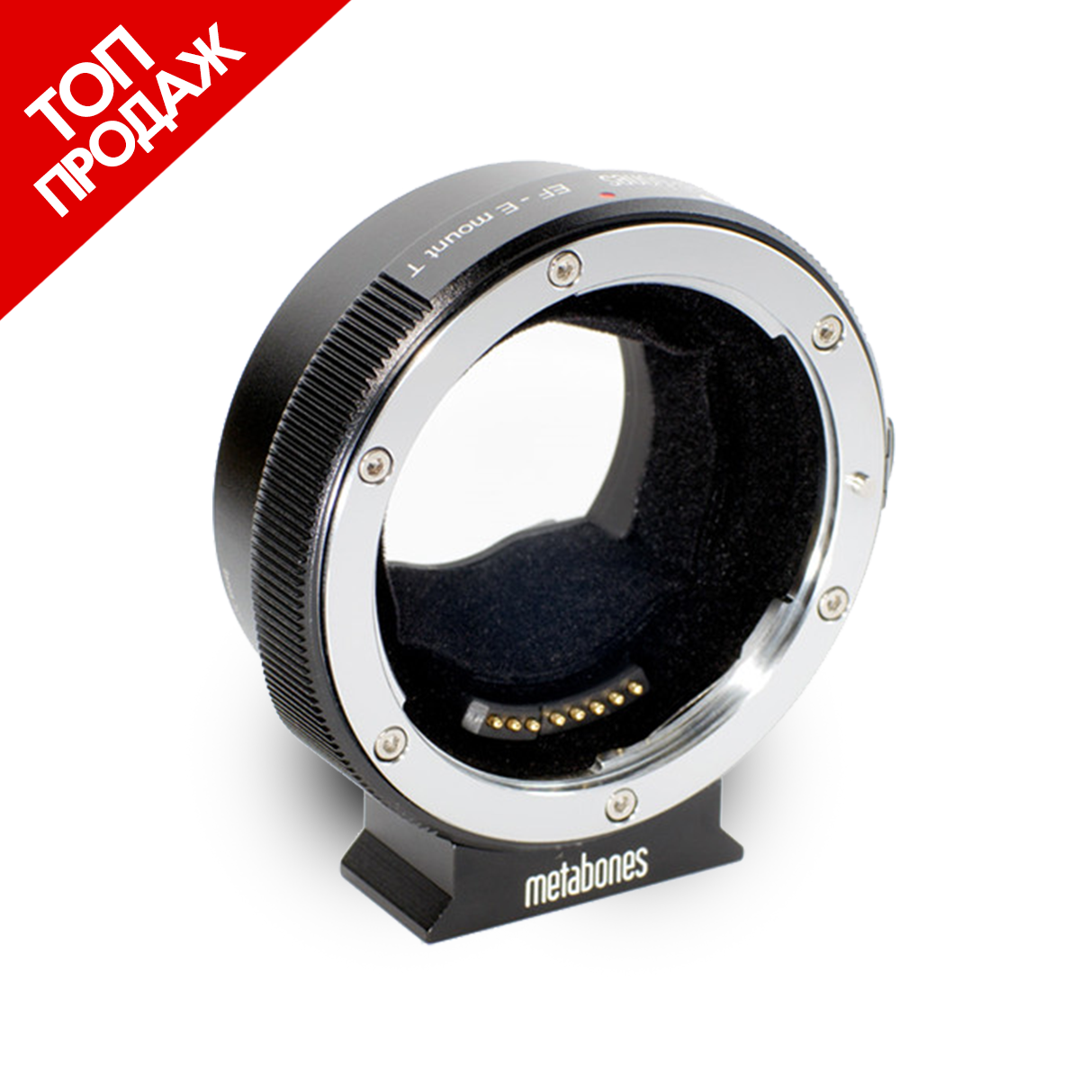 Metabones T Smart Adapter Mark IV for Canon EF or Canon EF-S Mount Lens to Sony E-Mount Camera (MB_EF-E-BT4)