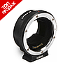 Metabones Canon EF/EF-S Lens to Sony E Mount T Smart Adapter (Fifth Generation) (MB_EF-E-BT5)