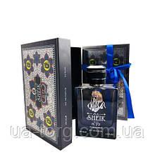 Мужская парфюмерная вода Shaik Rich No77 Pour Homme 100ml.