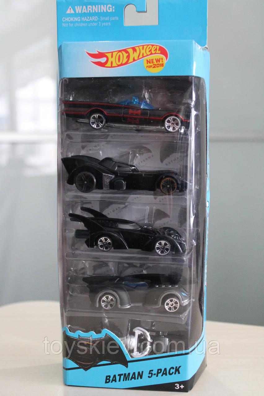 Подарочный набор из 5 машинок Хот Вилс, Hot Wheel аналог (Batman) 999-5