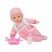 Говорящая кукла BAMBOLINA - ЖАСМИН (озвуч. укр. яз., 40 см, с аксессуарами)  BD358UA
