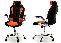 Кресло офисное SPORT Calviano оранжевое  + настенные часы