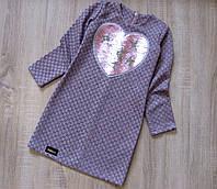 Детское платье Сердце паетки переворачиваются р. 128-152