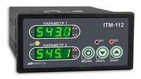 ІТМ-112. Двоканальний мікропроцесорний індикатор