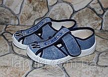 Детские тапочки для мальчиков Waldi (24 размер)