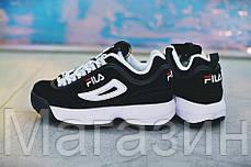 Женские кроссовки Fila Disruptor II Black Фила Дисраптор 2 черные, фото 2