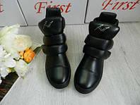 Модные ботинки сникерсы кожаные. Украина