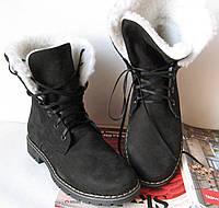 Супер зимние стильные женские сапоги черные ботинки в стиле Timberland теплые нубук кожа