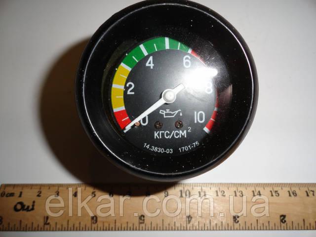 Покажчик тиску масла (0-10 кгс/см.кв.)   УК14.3830-03  (вир-во Китай)