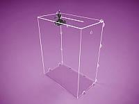 Акционный ящик, ящик для сбора денег на шипах с замком 190х300х105 мм (Нанесение информации: Аппликация пленками 1 слой на лице; )