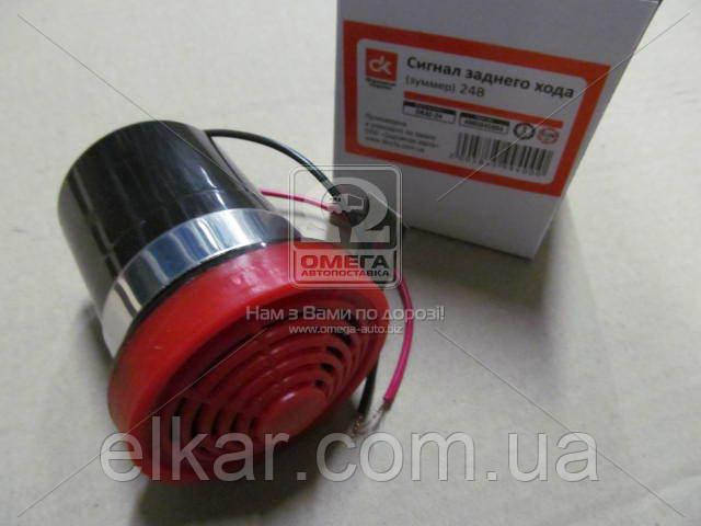 Звуковий Сигнал 24В заднього ходу DK42-24 (Китай)
