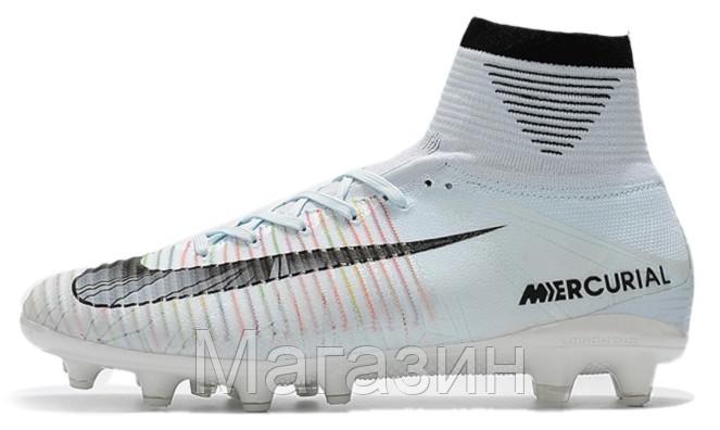 Футбольные Бутсы Nike Mercurial Superfly V CR7 Ronaldo AG Pro Soccer Cleats  White (Найк) с Носком Белые — в Категории