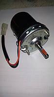 Електродвигун опалювача 25 Вт   МЭ - 237 (вир-во м.Калуга)