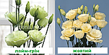 Еустома Маріачі F1 (колір на вибір) 100 шт., фото 3