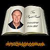 Фототабличка в виде книги, керамогранит