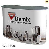Промо стойки промостолы с печатью С-1300