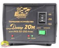"""Зарядний пристрій 20 А  12В для АКБ 32-250 А/Ч """"Днепр 20-М"""""""